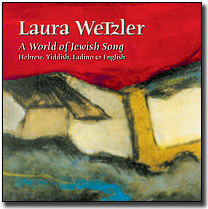 cd world jewish song